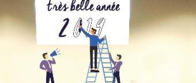 L'Amphi Toulouse-Garonne vous souhaite une belle année !